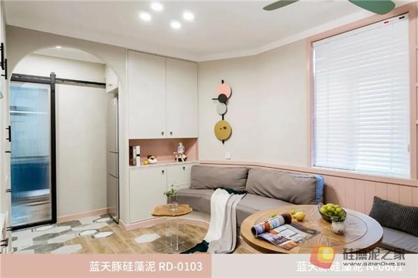 蓝天豚硅藻泥装修案例效果图:温馨、舒适、具有品质感的家居设计(图1)