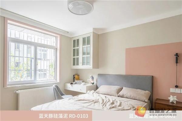 蓝天豚硅藻泥装修案例效果图:温馨、舒适、具有品质感的家居设计(图4)