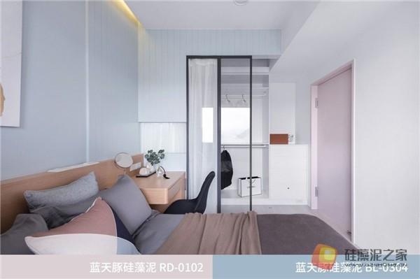 蓝天豚硅藻泥装修案例效果图:温馨、舒适、具有品质感的家居设计(图6)