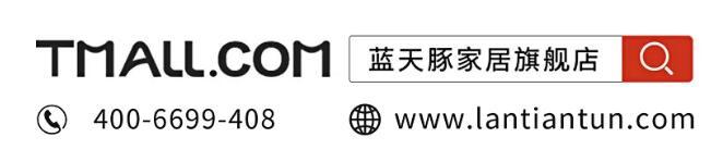 蓝天豚2020年双11首届健康家居嗨购节火热开启(图10)