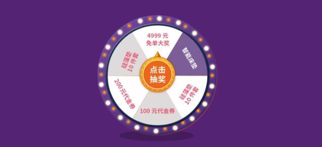 蓝天豚2020年双11首届健康家居嗨购节火热开启(图7)