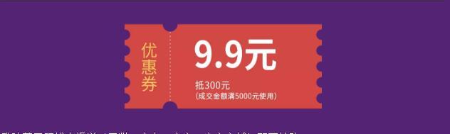 蓝天豚2020年双11首届健康家居嗨购节火热开启(图6)