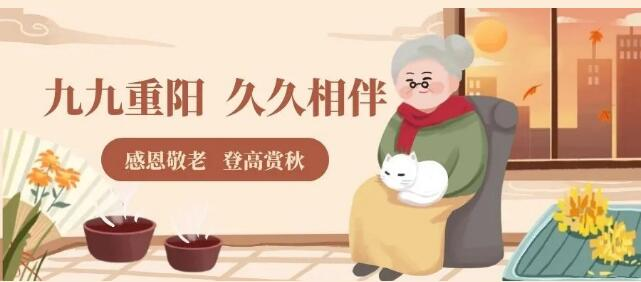 蓝天豚双11健康家居嗨购节 为爸妈开启健康家居生活(图1)