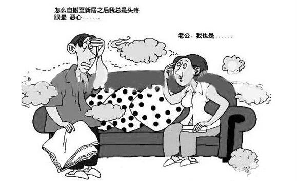 动漫 卡通 漫画 设计 矢量 矢量图 素材 头像 579_354