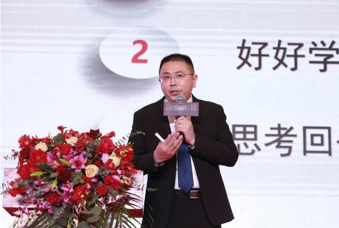 """""""让居家更健康,生活更美好""""2021中国建筑装饰装修材料行业高峰论坛圆满落幕(图1)"""