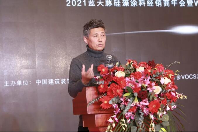 """""""让居家更健康,生活更美好""""2021中国建筑装饰装修材料行业高峰论坛圆满落幕(图4)"""